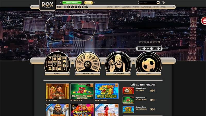 rox casino lobby screenshot